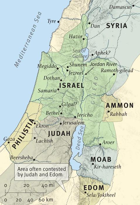 Israel and Judah in 2 Kings