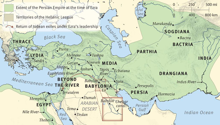The Persian Empire at the Time of Ezra